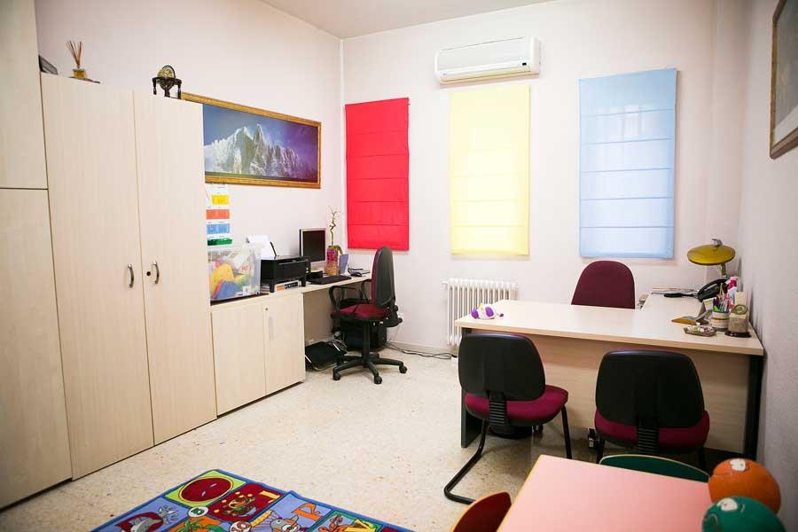 Instalaciones - Despacho educación infantil Colegio Mater